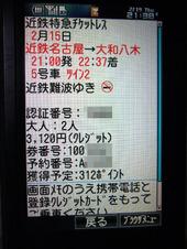 090219_01_03