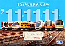 111106_01_01