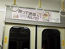 111227_01_01