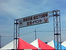 130721_01_01