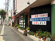 161016_01_01